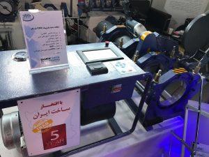 دستگاه جوش پلی اتیلن هیدرولیک CNC